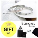 ショッピングバングル ペアバングル シンプル ステンレス ペア ブレスレット 安い 人気 ペアブレスレット バングル カップル おすすめ ブランド U00003