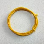 ギターパーツ 配線材関連 ケーブル アメリカンクロスワイヤー 1m  YL イエロー 黄 ビンテージスタイル