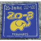 Fernandes / GSZ-500 09-46 ZO-3専用の弦