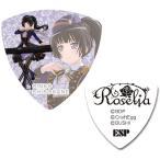 【1枚】 Roselia Rausch Rinko 白金燐子 Roselia×RAISE A SUILEN合同ライブ「Rausch und/and Craziness」記念 ギター ピック