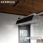 HERMOSA/ハモサ COMPTON LAMP コンプトンランプ 照明 CM-001 E17口金6灯 ビンテージ&インダストリアルデザイン