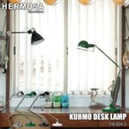 【BK色:12月上旬入荷予定】HERMOSA/ハモサ KUHMO クフモ デスクランプ EN-004 卓上照明 レトロデザイン