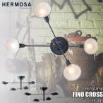 HERMOSA/ハモサ FINO CROSS ceiling lamp FP-001 フィーノクロス 天井照明/シーリング照明/クラシカル/レトロ/ビンテージ/ミッドセンチュリー