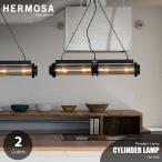 HERMOSA/ハモサ CYLINDER LAMP CM-008BK シリンダーランプ 天井照明/ペンダントライト/クラシカル/レトロ/ビンテージ/ミッドセンチュリー