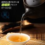 業務用 胡蝶牌高級品質な烏龍茶 ウーロン茶1キロ(500g×2)