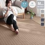 ラグマット 洗える 綿100% キルトラグ 190×190cm 正方形 2畳 滑り止め付き 床暖房対応 抗菌防臭 防ダニ