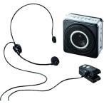 (拡声器)SANWA ワイヤレスポータブル拡声器 MM-SPAMP5