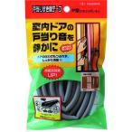 (すきまテープ)槌屋 戸当りすき間テープ P型 グレー TSP001