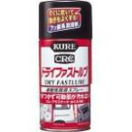 (潤滑剤 潤滑スプレー)呉工業 KURE 呉工業 ドライファストルブ300ml NO1039