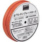 (エアチューブ エアーホース)トラスコ αウレタンブレードホース 8.5X12.5mm 50m ドラム巻  TUB-8550
