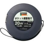 (巻尺 メジャー スケール)トラスコ ポケット鋼製巻尺 スチール 20m  PKM-20