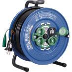 (コードリール 電工ドラム 防雨型)ハタヤ 防雨型サンデーレインボーリール 単相100Vアース付 30m SG30K