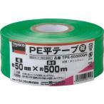 (ひも 紐 ヒモ)トラスコ PE平テープ 幅50mmX長さ500m 緑  TPE-50500GN