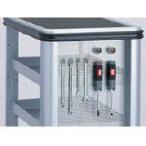 (スチール 工具箱 ツールボックス 道具箱 おしゃれ)KTC 京都機械工具 サイドパンチングボード SKR54S