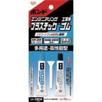 (接着剤2液タイプ 補修剤 ボンド)コニシ MOS8 弾性エポキシ接着剤 15gセット 4975