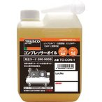 (潤滑油)トラスコ コンプレッサーオイル1L  TO-CO-N1