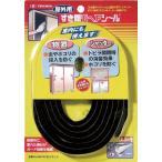 (気密防水テープ)槌屋 屋外用すき間モヘアシール ブラック 6mm×7mm×2.5m  NO6070 BK