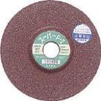 (研削砥石)富士 オフセット砥石スーパーF2 100X4X15 AWA36P  25枚入 CF1004-36