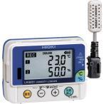 送料無料 (温度計 湿度計)HIOKI 日置電機 温湿度ロガー LR5001