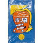 (ゴミ袋 ビニール袋 ポリ袋)積水 120型ポリ袋 青 #120ー1 N9794A