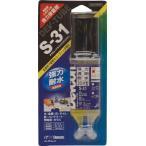(接着剤2液タイプ 補修剤 ボンド)デブコン デブチューブ S-31 28.4g S31