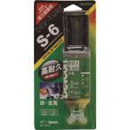 (接着剤2液タイプ 補修剤 ボンド)デブコン デブチューブ S-6 33.0g S6