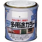 (塗料 ペンキ)アサヒペン 水性多用途カラー 0.7L 黒 460929