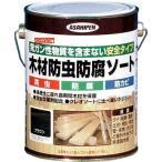 (塗料 ペンキ)アサヒペン 木材防虫防腐ソート1L ブラウン 530905