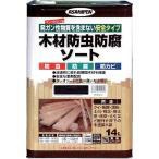 (塗料 ペンキ)アサヒペン 木材防虫防腐ソート14L ブラウン 530929