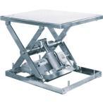直送品 代引不可 (ステンレス製リフター)ビシャモン ステンテーブルリフト  NX1000713AB-HL