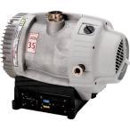 (直送品 代引不可)(真空ポンプ)エドワーズ スクロールポンプXDS35i 単相100V A73001983