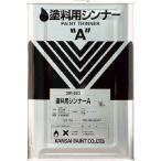 直送品 代引不可 (塗料 ペンキ)ALESCO 塗料用シンナーA 16L  NO.291-003-16