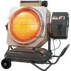 直送品 代引き不可 (暖房用品)静岡 赤外線オイルヒーターVAL6ミニエフワン 50Hz  VAL6-MF1