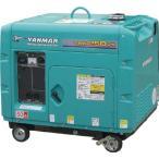 直送品 代引不可 (ガス発電機)ヤンマー 空冷ディーゼル発電機 YDG250VS5E