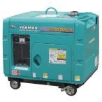 直送品 代引不可 (ガス発電機)ヤンマー 空冷ディーゼル発電機  YDG600VST-6E