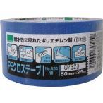 (梱包 テープ)オカモト NO420 PEクロステープ包装用 青 50ミリ 420B