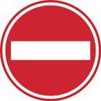 (直送品 代引き不可)(標示スタンド)緑十字 DBS-2 侵入禁止マーク H1020×W850×D725 116132