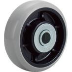 (プレート式ウレタン車)TRUSCO トラスコ TYSシリーズ 車輪のみ ウレタン 125Φ TYSUW125