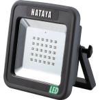 (現場用投光器 照明)ハタヤ 充電式LEDケイ・ライトプラス フロアスタンドタイプ LWK15
