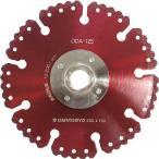 (ダイヤモンドカッター)大見 コンクリート用溶着ダイヤカットソー(フランジ付)125mm  DDA-125