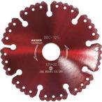 (ダイヤモンドカッター)大見 コンクリート用溶着ダイヤカットソー 125mm  DDC-125
