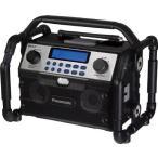 (ライフライン対策用品)Panasonic 工事用充電ラジオワイヤレススピーカー EZ37A2