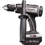 (ドリルドライバー)Panasonic 充電振動ドリル&ドライバー 18V 5.0Ah  EZ7950LJ2S-H