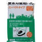 (ライフライン対策用品)ミドリ安全 緊急対策用トイレ ベンリ—袋 コンパクトタイプ(20回分)  BENRY20SET-COMPACT