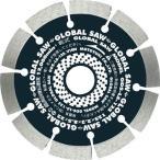 (ダイヤモンドカッター)モトユキ グローバルソー コンクリート用  GDS-LS-180