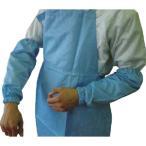 (クリーンルーム用シューズ)ブラストン 腕カバー 青 フリー (1双入) BSC82001BF