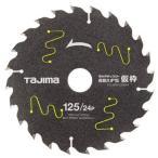 (チップソー)タジマ タジマチップソー 高耐久FS 仮枠用 125−24P  TC-KFK12524