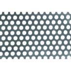 (金属素材)OKUTANI アルミパンチングメタル 1.5TXD5XP8 1000X1000 PMALT1.5D5P81000X1000