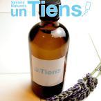 アンティアンのリピート率No.1無添加化粧水「アンティアン ウォーター ラベンダー」100ml(遮光瓶)