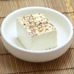 自然の味そのまんま 国産大豆100%の焼豆腐[300g]